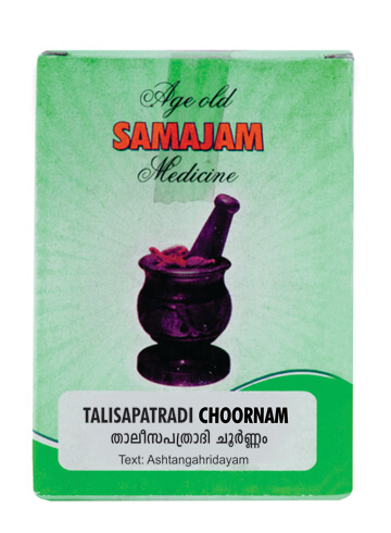 Thaleesapathradi Choornam