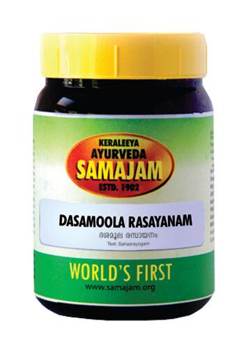 Dasamoola Rasayanam