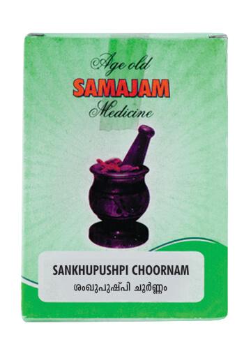 Sankhupushpi Choornam