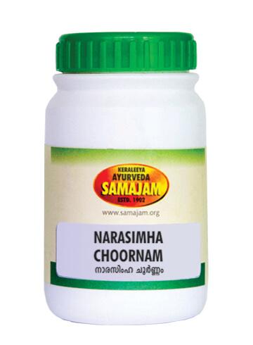 Narasimha Choornam