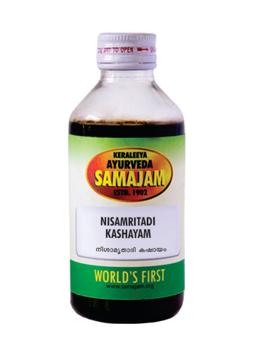 Nisamrithadi Kashayam