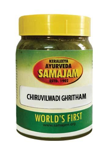 CHIRUVILWADI GHRITHAM